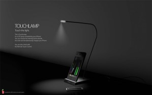 adr-touchlamp-04 adr-touchlamp-04