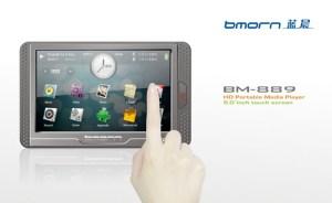 bmorn-889-03 bmorn-889-03
