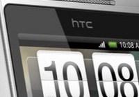 htc.200