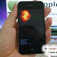 iphone4g-200 iphone4g-200