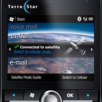 TerreStar-200
