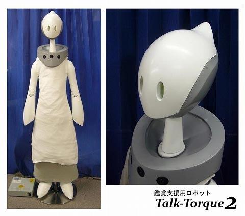 TalkTorque2