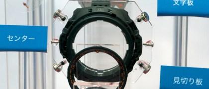 casio-solar-watch