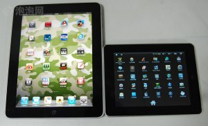 x11-7inch-ipad-clone-5 x11-7inch-ipad-clone-5