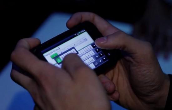 HTC-Blackberry