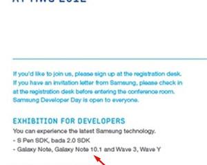 samsung-developer-day (1)