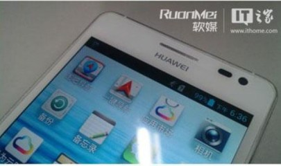 HUAWEI-ASCEND-D2-FRONT