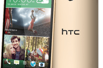 htc-one-m8-gold-hero