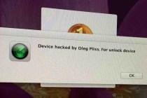 oleg-pliss-hack-apple-australia