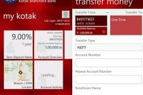 Kotak-Mahindra-Bank-Windows-Phone