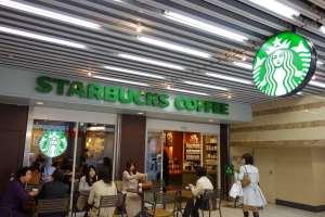 starbucks-300x200 New Starbucks' Willy Wonka-Inspired Tokyo Branch May Show the Brand's Eventual Future