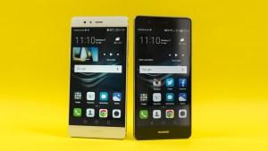 huawei-spy-phone-300x169 Huawei has a Secret Back Door Sending Data Back to China