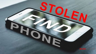 Photo of How to track lost mobile with IMEI number