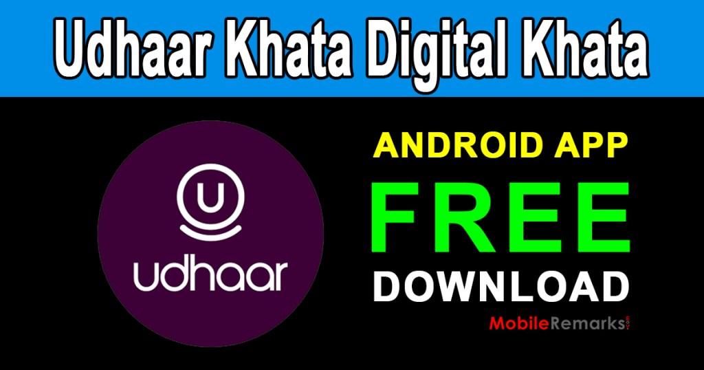 Udhaar App Digital Khata download