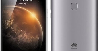 Huawei G8 (RIO-L01) B330 Marshmallow Firmware