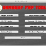 ACH Tech SAM FRP Tool