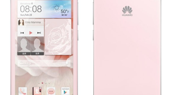 Huawei Y6 SCL-U31 Firmware Flash File - Mobiles Flashing