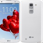 LG G Pro 2 F350S Android 4.4.2 KitKat Kdz Firmware Flash File Stock ROM