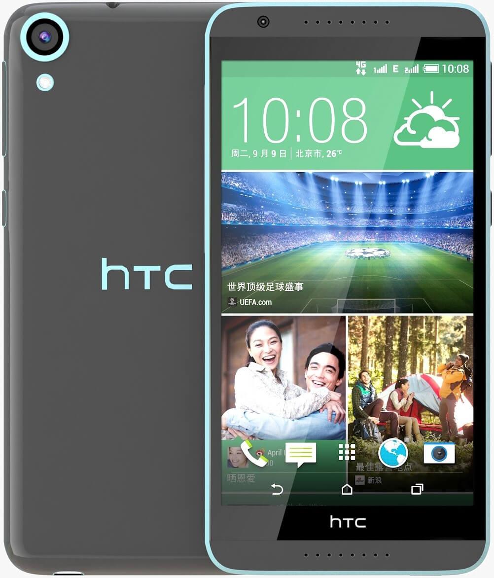 سعر ومواصفات هاتف Htc Desire 820 Dual Sim