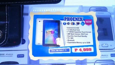 SKK Mobile Phoenix Tablet