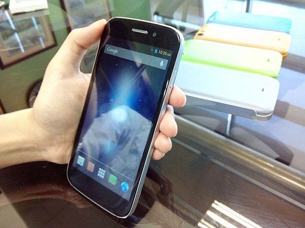 MyPhone Vortex Live Shot 1