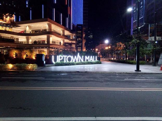 Uptown Mall HDR