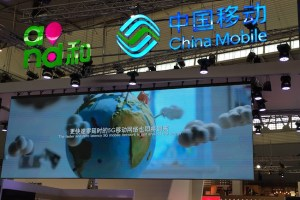 China Mobile-MWCbooth2