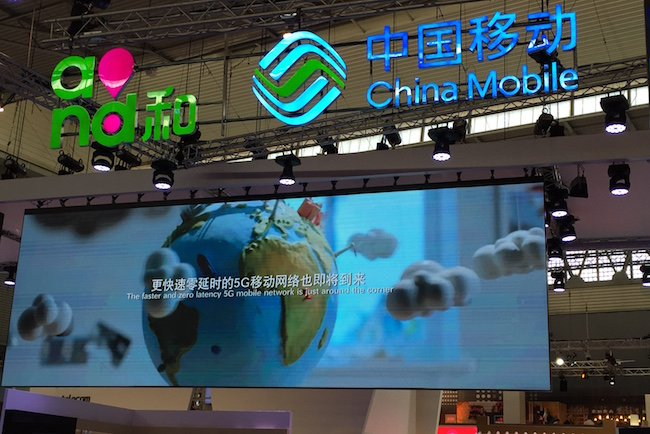 China Mobile tests wideband Massive MIMO in Shanghai