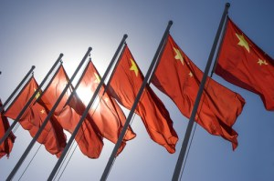 ss-china-flag
