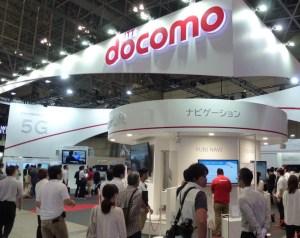 docomo-booth