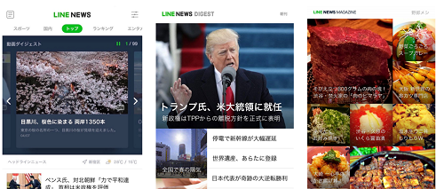 Line hails growth in Japan news service user numbers