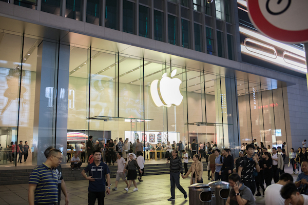 Apple gets nod to open India retail stores - Mobile World Live