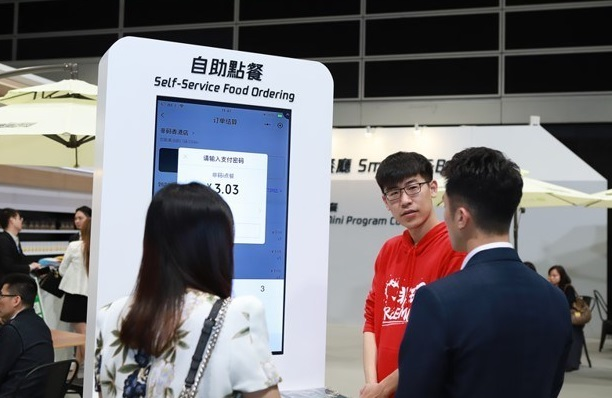 WeChat Pay chiefs target Europe growth