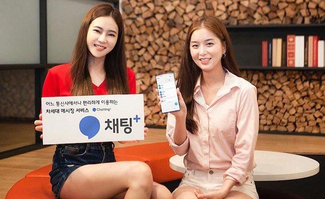 Korea operators target KakaoTalk with Chatting Plus