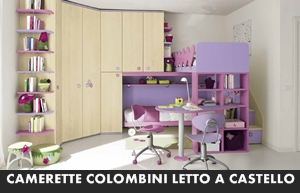 CAMERETTE COLOMBINI GOLF LETTI A CASTELLO – Arredamento a Catania ...