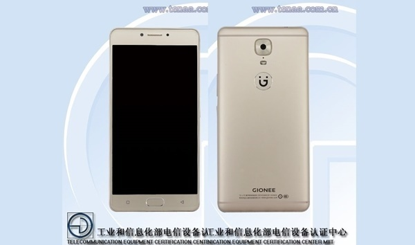Gionee-S6-leaked-photo