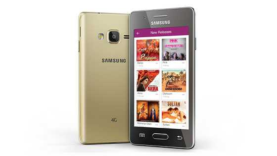 Samsung Z2 Specifications small