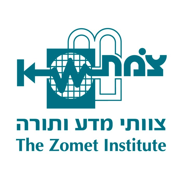Shabbat Certified Scooters
