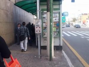 Foto 4 – Banca de jornal na Av. Domingos de Moraes perto da Estação Sta. Cruz ocupa boa parte da calçada, insuficiente para acomodar os fluxos a pé. Foto da autora - 2014