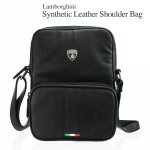 Lamborghini backpack