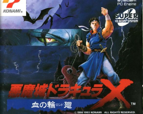 Image result for castlevania rondo of blood