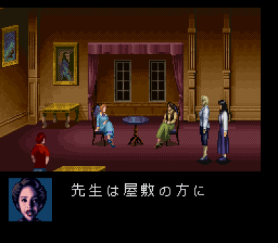 Clock Tower SNES Here the game starts