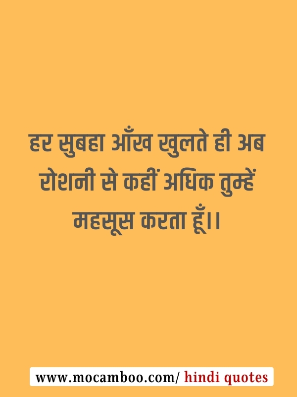 Hindi ☝️ 2021 in best font dating sms images.tinydeal.com