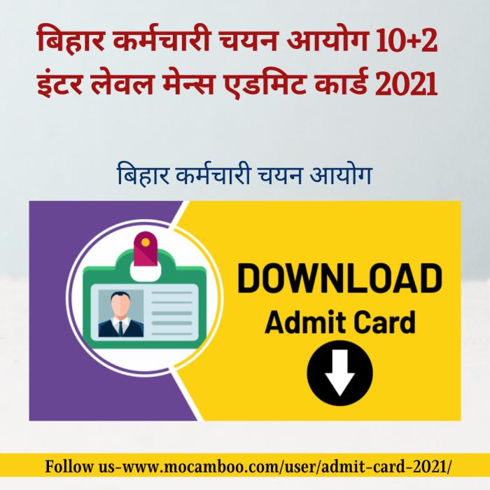 Bihar Staff Selection Commission 10+2 Inter LevelMains Admit Card