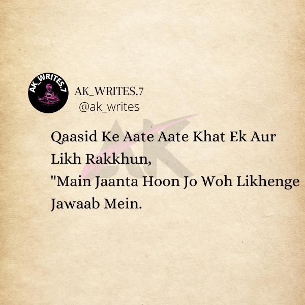 """Qaasid Ke Aate Aate Khat Ek Aur Likh Rakkhun, """"Main Jaanta Hoon Jo Woh Likhenge Jawaab Mein."""