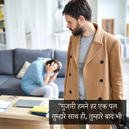 Breakup Quotes | Sad Breakup Quotes | Attitude Breakup Quotes | Broken Heart Breakup Quotes |