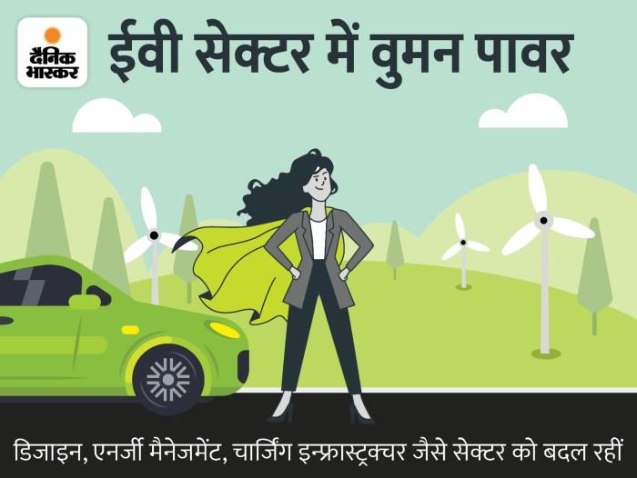 Women taking the wheel at EV companies | 6 महिलाएं ईवी सेक्टर में बदल रहीं देश की तस्वीर, इसके अ ...