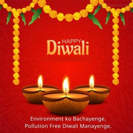 Environment ko Bachayenge, Pollution Free Diwali Manayenge.