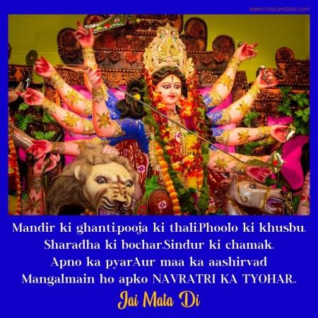 Mandir ki ghanti.pooja ki thali. Phoolo ki khusbu. Sharadha ki bochar. Sindur ki chamak. Apno ka ...
