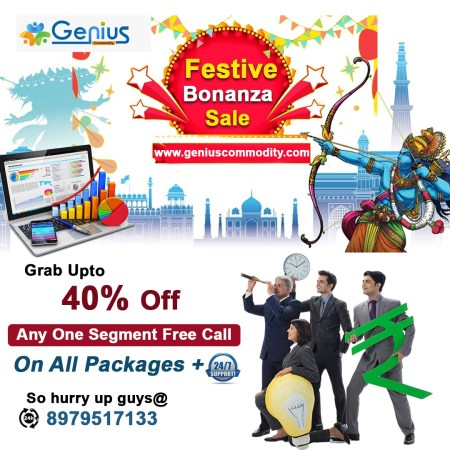 SUBSCRIBE THIS BIGGEST DEAL ON THE OCASSION OF DUSSEHERA BY:GENIUSCOMMODITY.COM